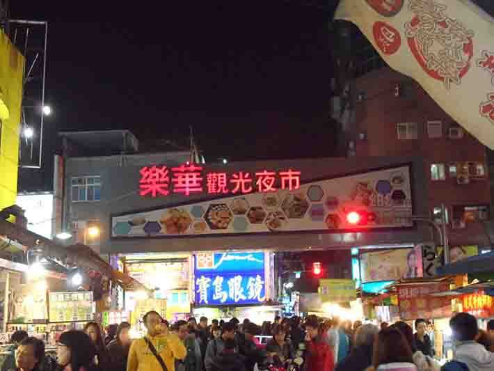 Le Hua Night Market