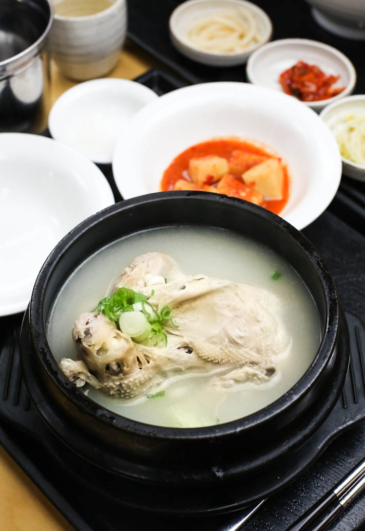 Migabon Ginseng Chicken