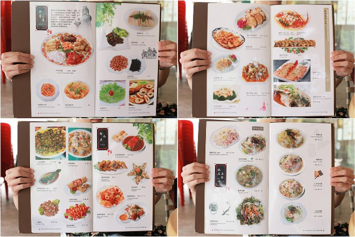 Putian Flavor Food Menu Collage