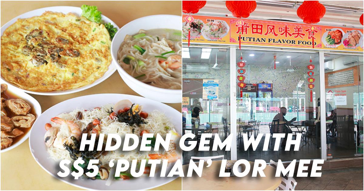 Putian Flavour Food Lorong Ah Soo