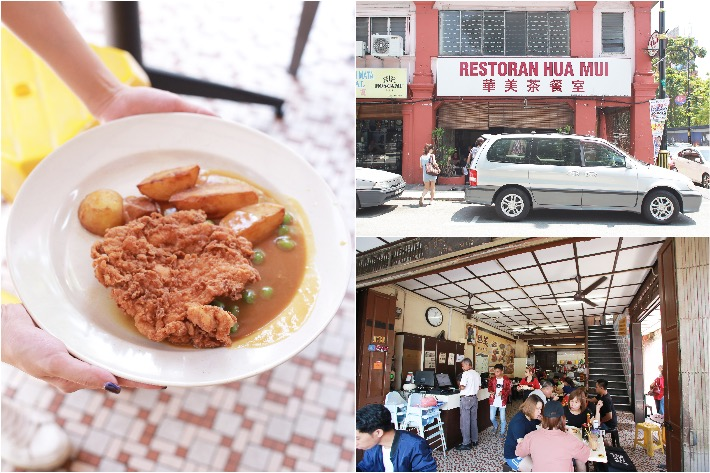 Restoran Hua Mui Collage