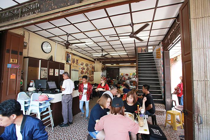 Restoran Hua Mui Interior