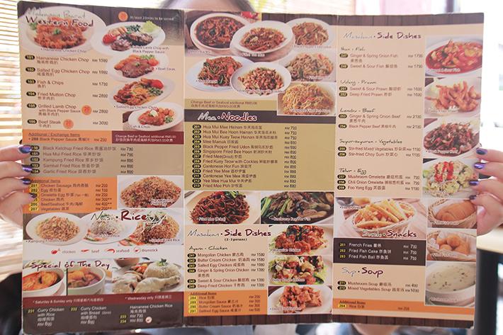 Restoran Hua Mui Menu