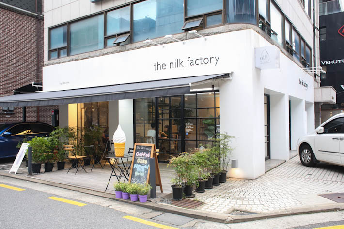 The Nilk Factory