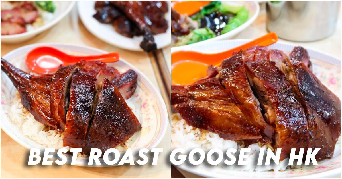 Yat Lok Roast Goose