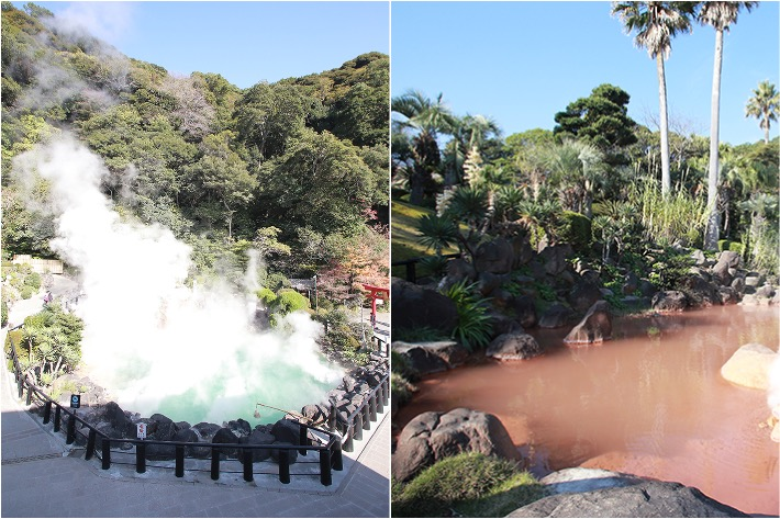 Beppu Hot Springs