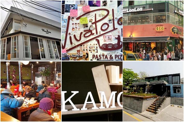 Celebrity Cafes Seoul