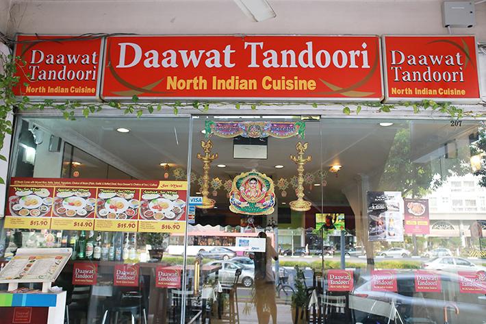 Daawat Tandoori