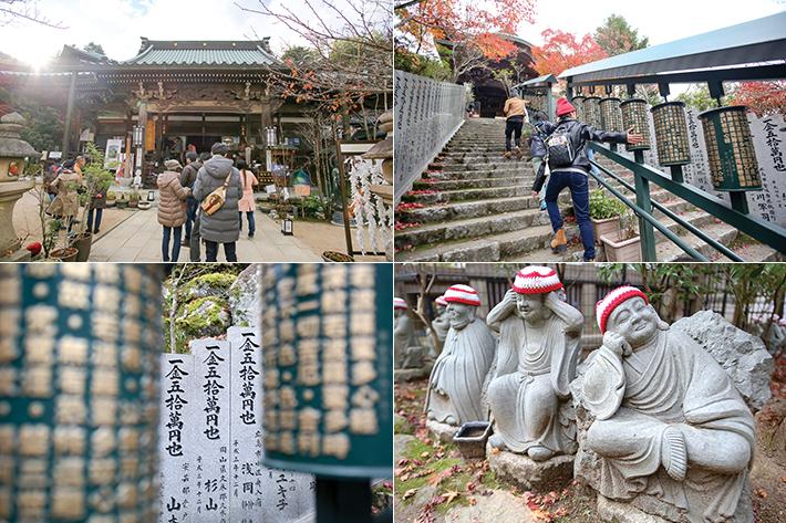 Daishoin Temple Miyajima