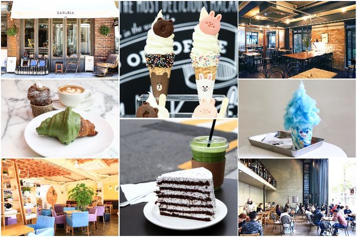 Garosu-gil Cafes
