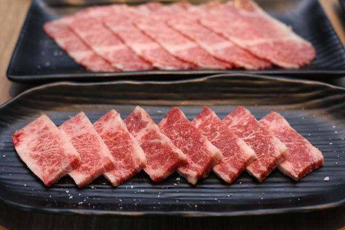 Gyuu+ Japanese Beef