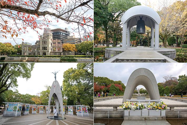 Hirosahima Peace Memorial Park