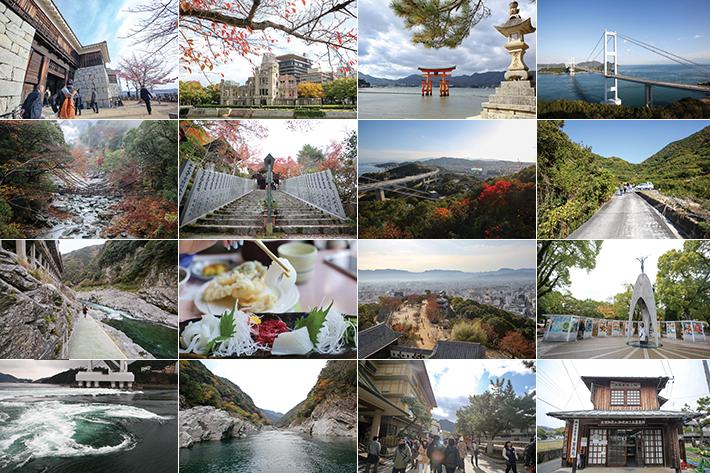 Hiroshima, Shikoku, Miyajima, Setouchi Guide
