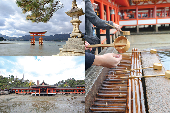 Itsukushima Shrine & O-Torii Gate