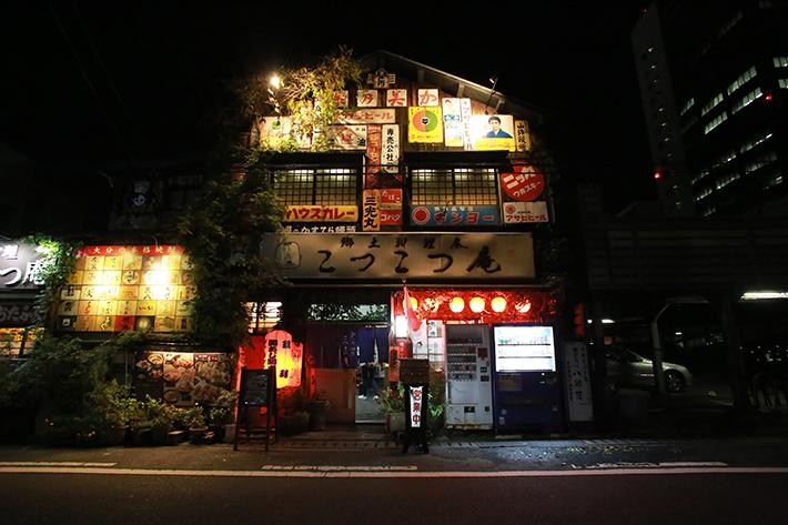 Kotsukotsu-An Exterior