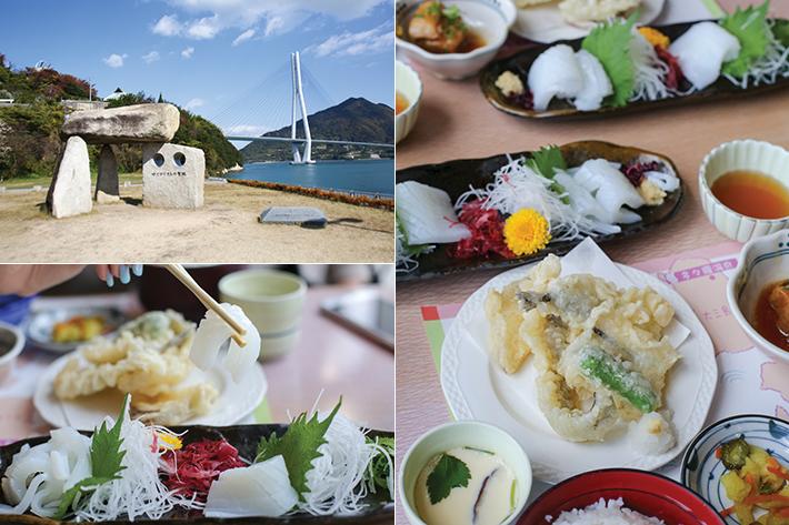 Michi-no-eki Tatara Shimanami Park Restaurant & Tatara Shimanami Park