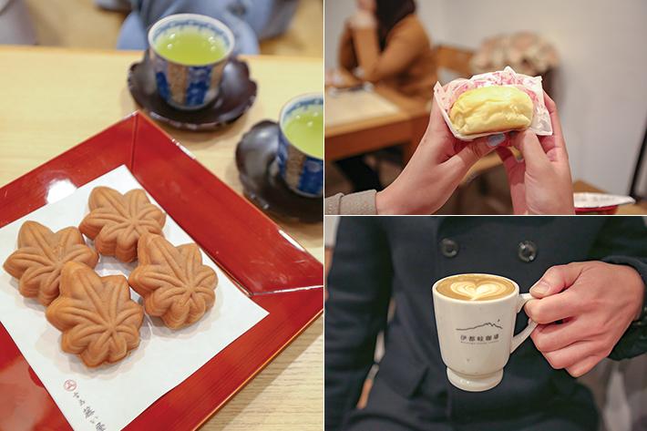 Miyajima Momiji Manju & Itsuki Coffee