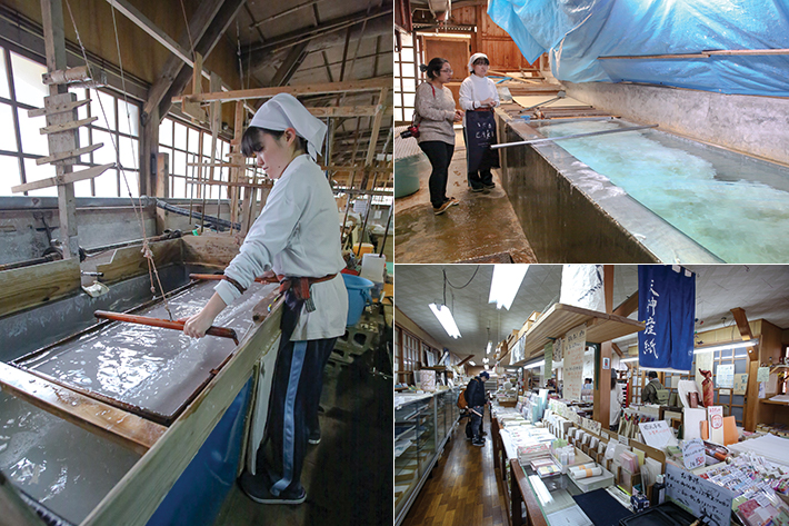 Papermaking at Tenjin Sanshi Co. Ltd