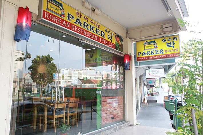 Parker Korean Restaurant