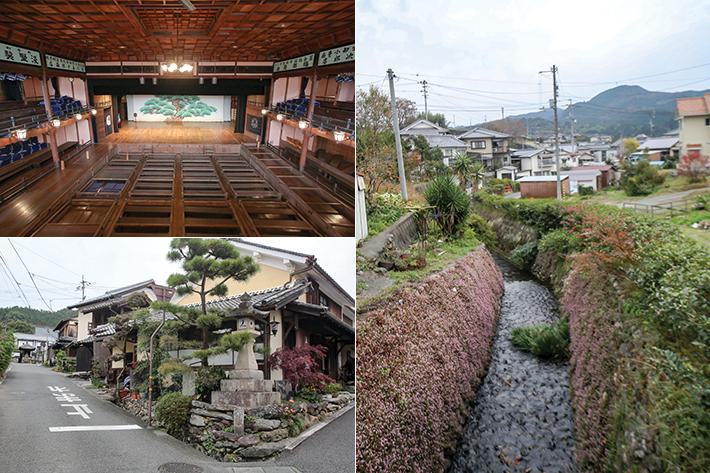 Uchiko Town