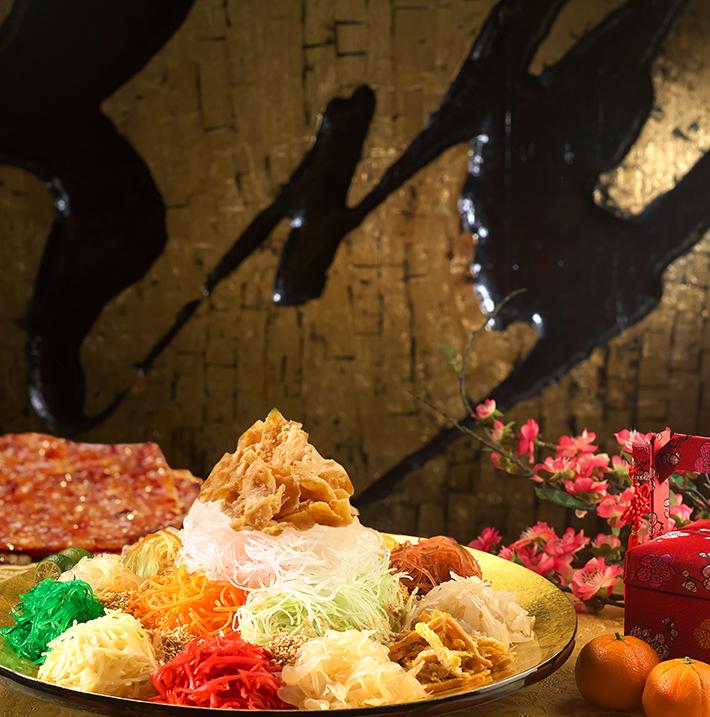 Chicken Bak Kwah Yu Sheng