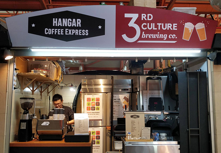 Hangar Coffee Express 1