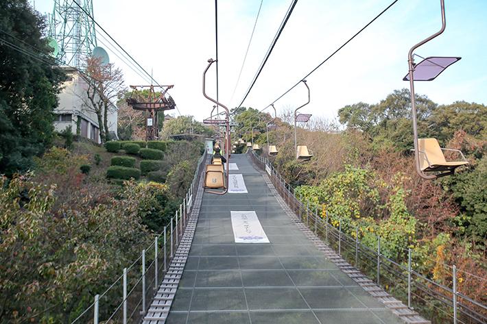 Matsuyama Castle Chair Lift