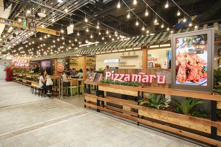 Pizza Maru Exterior