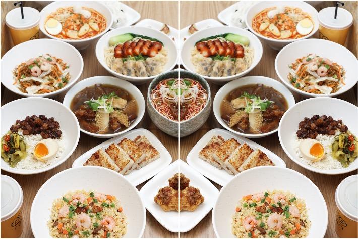 Ruyi Food