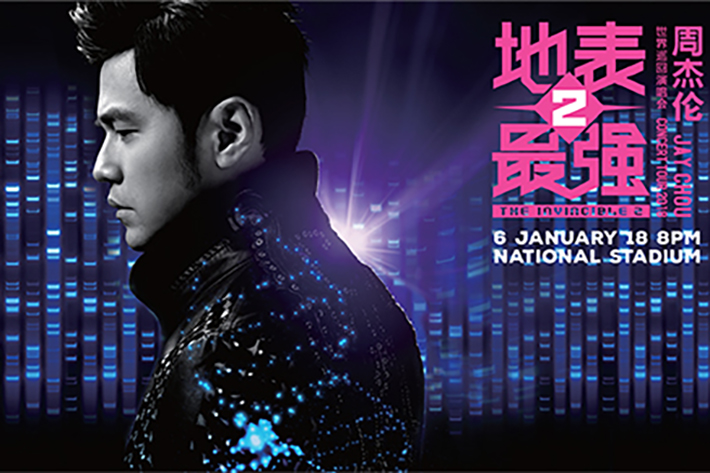 The Invincible 2 Jay Chou Concert Tour 2018