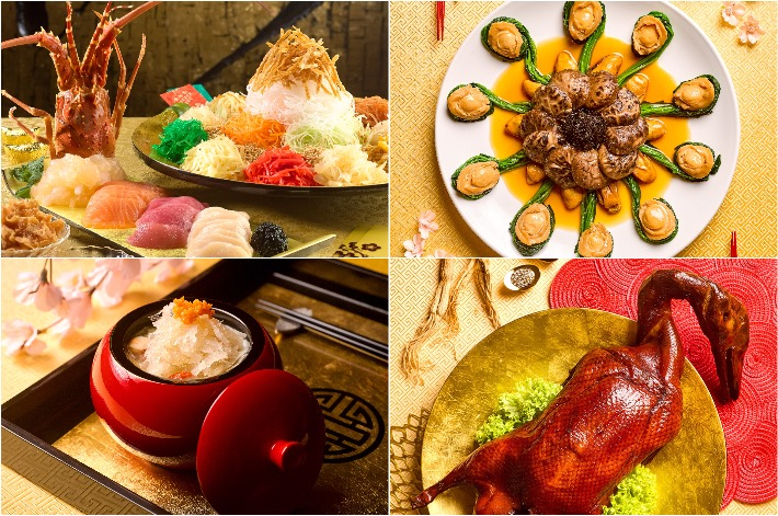 Wan Hao Chinese New Year Set Menus