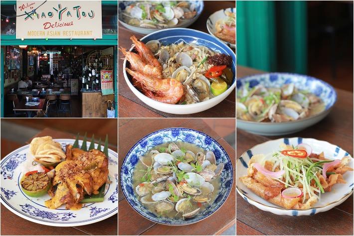 Xiao Ya Tou Collage