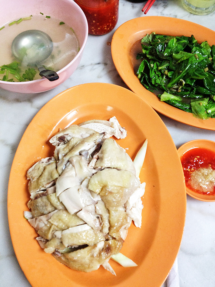 Yet Con Hainanese Chicken Rice