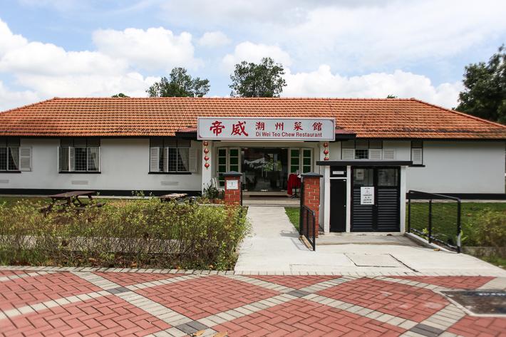 Di Wei Teo Chew Restaurant