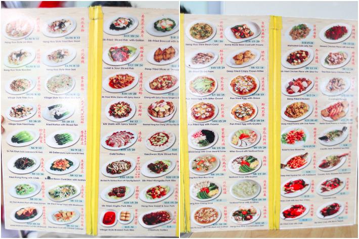 Heng Hua Restaurant Menu