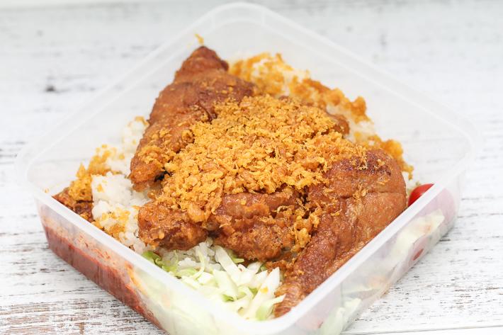 Honestbee Hawker Ayam Penyet