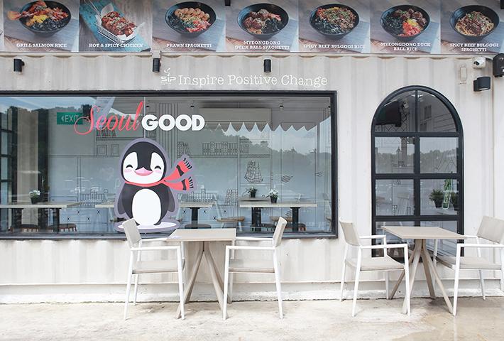 Seoul Good