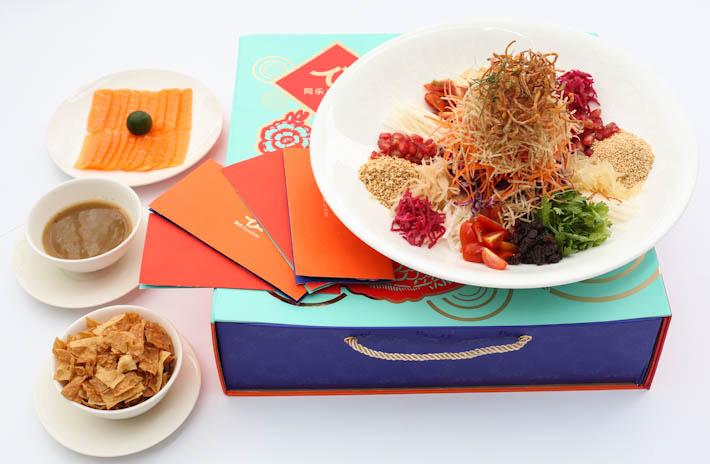 TungLok Vegetarian Yu Sheng