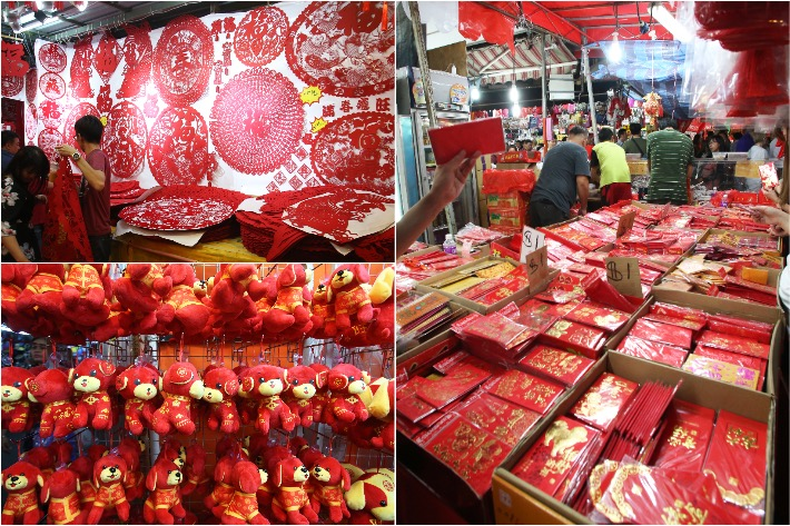 Chinatown CNY Market Decorations