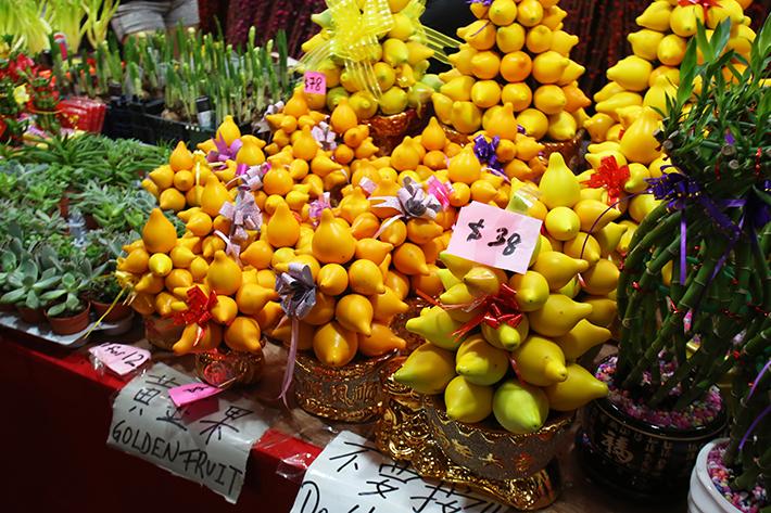 Chinatown CNY Market Plants