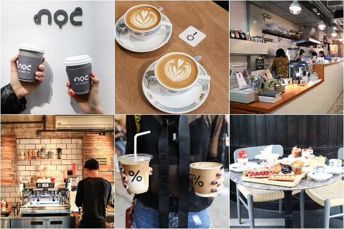 Coffee Shops In Sheung Wan