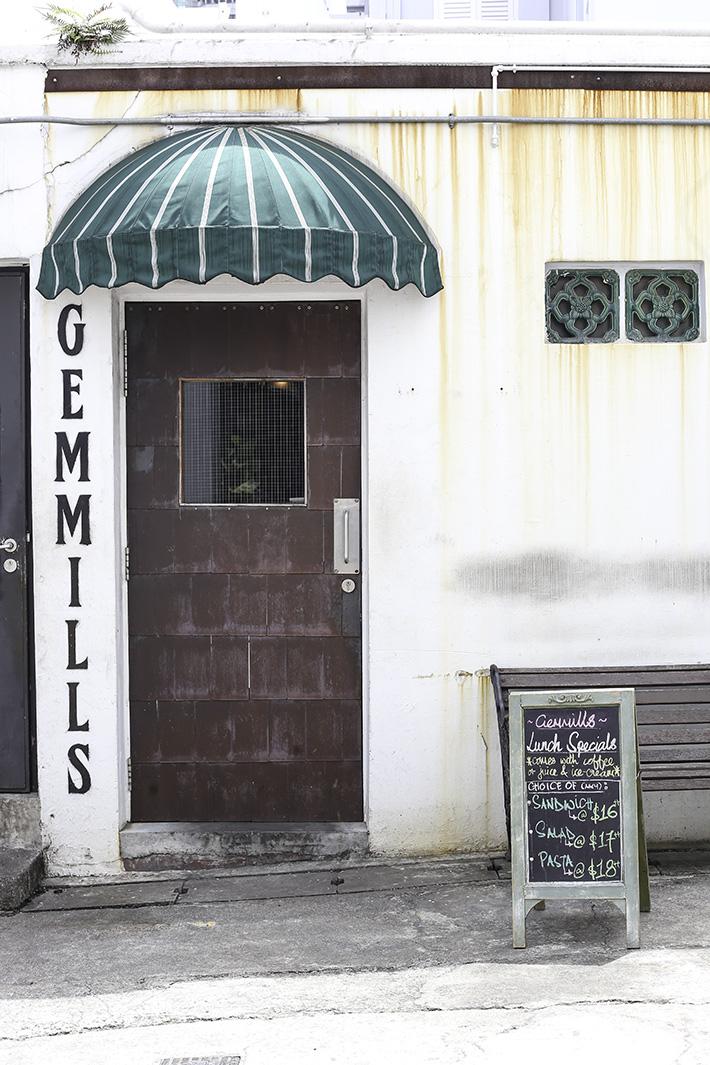 Gemmills
