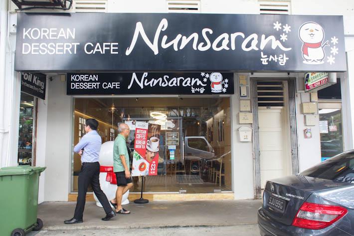 Nunsaram