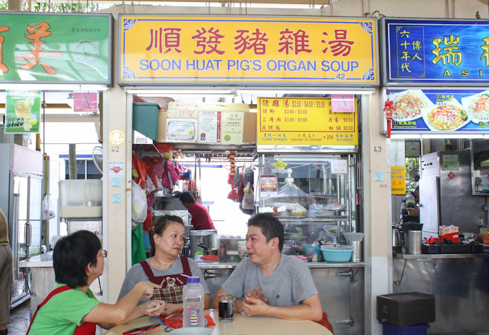 Soon Huat Pig's Organ Soup