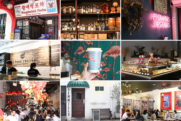 Telok Ayer Cafes Collage