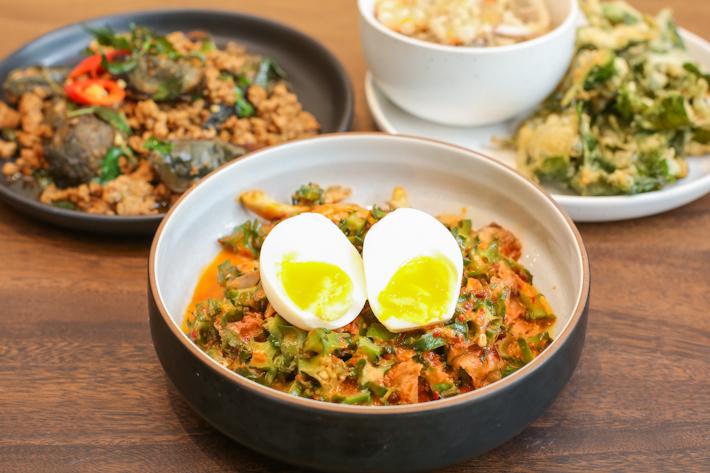 Baan Ying Salad