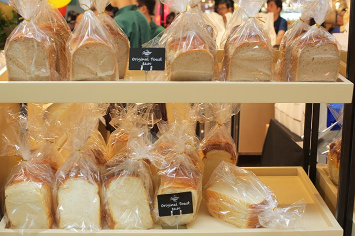 Guschlbauer Bread