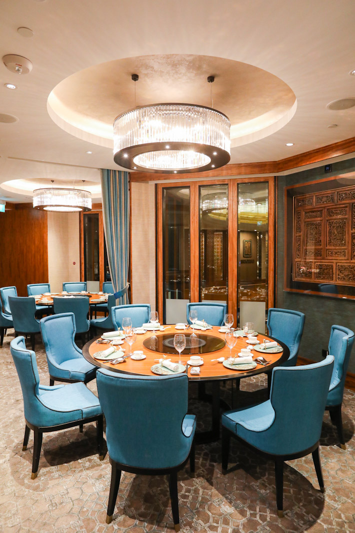 Hua Ting Semi Private Dining Room