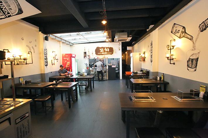 Kko Chi Bar Interior