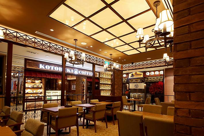 Kotobuki Coffee
